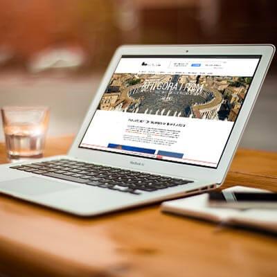 res till rom webbplats